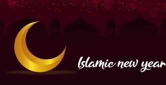 HIJRAH, Makna Tahun Baru Islam