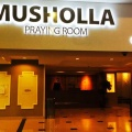 MUSHOLLA di Kantor dan Mall